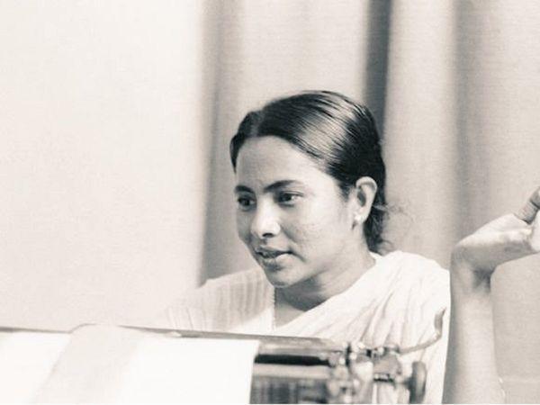 Mamata Banerjee in the 1980s
