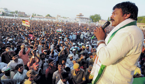 Chiranjeevi campaigning for his political party